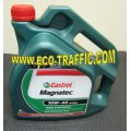 Полусинтетично моторно масло CASTROL Magnatec 10W40 4Л.