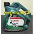 Полусинтетично моторно масло CASTROL Magnatec 10W40 DIESEL 4Л.