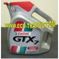 Синтетично моторно масло CASTROL GTX 7 5W40 5Л.