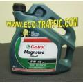 Синтетично моторно масло CASTROL Magnatec 5W40 DIESEL B4 505 01 4Л.